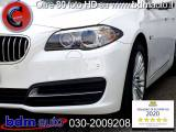 BMW 518 d Touring Business *AUTOMATICA*NAVI*LED*