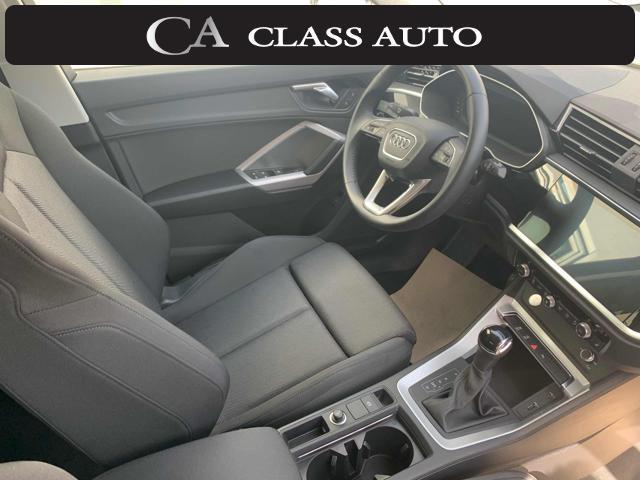 AUDI Q3 40 TDI quattro S tronic Business Advanced Immagine 3