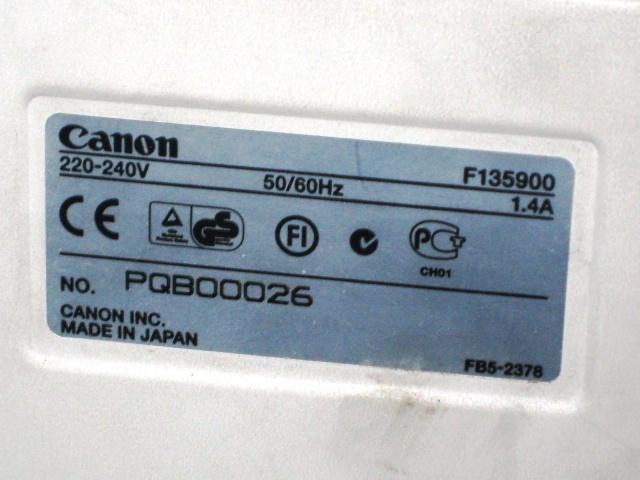 CANON IR C2105 non funzionante Immagine 3