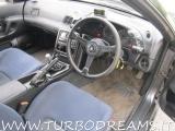 Nissan Skyline Gt-r R32 2.6 Twinturbo Rb26 4x4 Storica Ottime Con - immagine 5