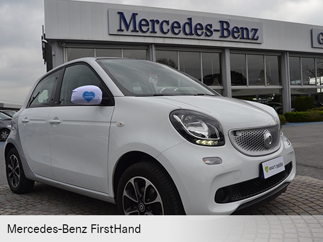 SMART ForFour 70 1.0 Youngster Immagine 0