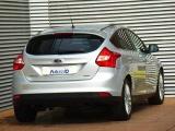 Ford Focus 1.0 Ecoboost 100 Cv Start&stop Titanium - immagine 3