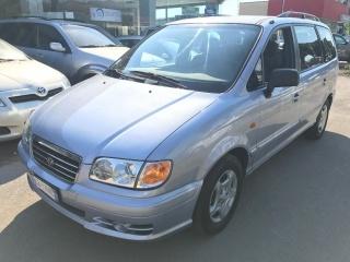 Annunci Hyundai Trajet