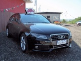 Audi A4 Avant 2.0 Tdi 143cv Advanced Sconto Rottamazione - immagine 4
