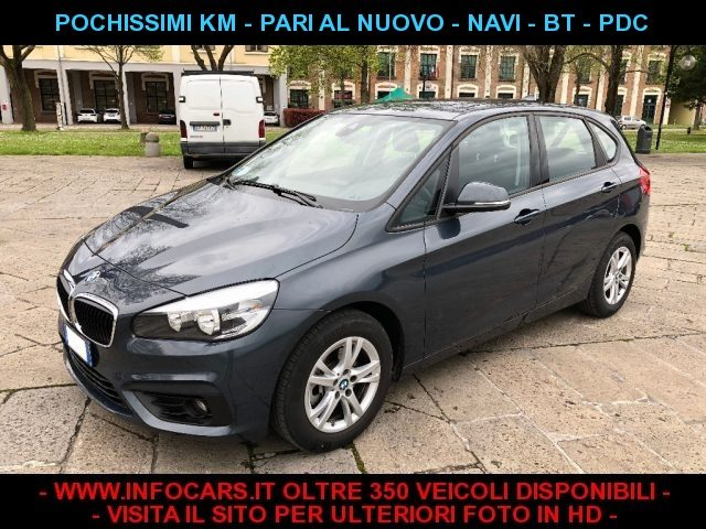 BMW 216 SOPHISTO GREY BRILLIANT metallizzato