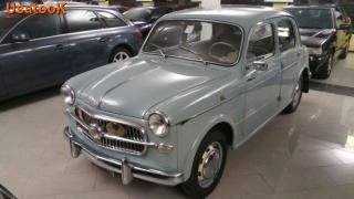 Fiat 1100 Usato /103E Faro Centrale