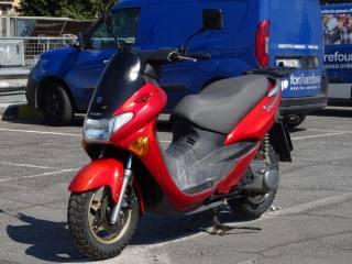 Annunci Suzuki Uc 150 Epicuro